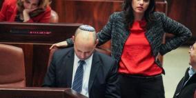 تقديم مشروع قانون لحل الكنيست الاسرائيلية والتوجه لانتخابات