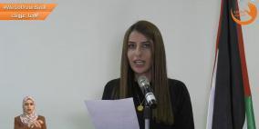 وزارة المرأة ومنظمة كير تطلقان حملة حول العنف في ظل كورونا