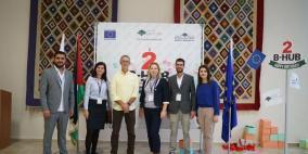 B-Hub المُموّل أوروبياً.. بخُطى واثقة نحو التنمية الفلسطينية المُستدامة