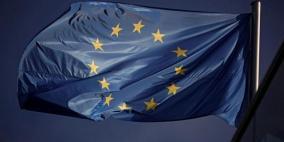 الاتحاد الأوروبي يجدد معارضته للاستيطان والتزامه بتحقيق حل الدولتين