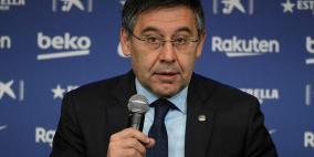 استقالة رئيس برشلونة جوزيب ماريا بارتوميو وكامل الإدارة