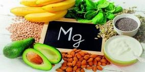 مخاطر نقص عنصر المغنيسيوم في الجسم