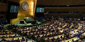 الأمم المتحدة تصوت على 6 قرارات جديدة لصالح فلسطين