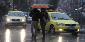 الطقس: أمطار غزيرة على معظم المناطق مصحوبة بعواصف رعدية