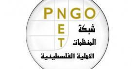 المنظمات الاهلية: الاسير ابو وعر ضحية جديدة للاحتلال