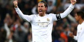 ريال مدريد يرفض تجديد عقد سيرجيو راموس