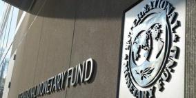 """""""النقد الدولي"""" يتوقع تعافيا اقتصاديا في الشرق الأوسط"""