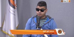 """أبو خليل يتحدى إعاقته ويطلق مبادرة """"وائم"""" للأشخاص ذوي الإعاقة"""