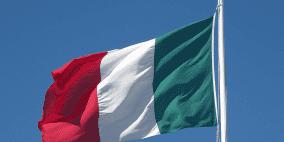 """ايطاليا تعلق على مشاريع التوسع الاستيطاني في """"جفعات هاماتوس"""""""