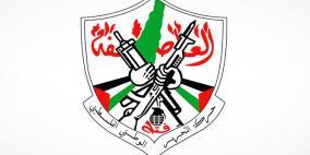حركة فتح داخل سجون الاحتلال توجه رسالة لابناء شعبنا