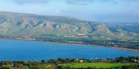 ارتفاع منسوب مياه بحيرة طبريا بـ2 سنتيمتر