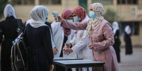 غزة: 9 حالات وفاة وأكثر من 800 إصابة جديدة بكورونا