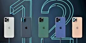 هواتف آيفون الجديدة تحقق الرقم المذهل في غضون أسبوعين فقط