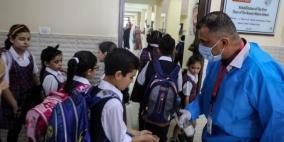 تربية قباطية تعلق الدراسة في 13 مدرسة