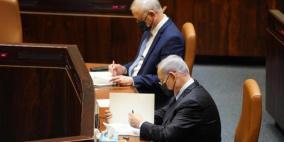 نتنياهو يرفض حل الكنيست رغم الأزمة المتفاقمة