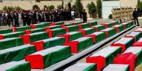 صحيفة تكشف عن عدد جثامين الشهداء المحتجزة منذ 2016