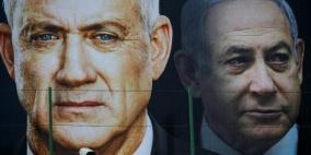 ساعات حاسمة.. حل وسط أم انتخابات اسرائيلية مبكرة
