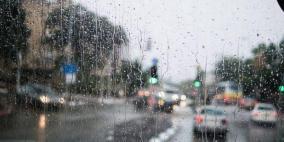 الطقس: ارتفاع متتالي على الحرارة ومنخفض جوي الخميس