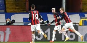 ميلان يعزّز صدارته للدوري الإيطالي بالفوز على سامبدوريا