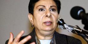 مصدر لراية يؤكد استقالة حنان عشراوي من تنفيذية المنظمة