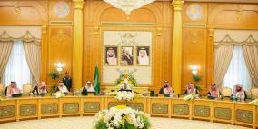 مجلس الوزراء السعودي يجدد موقفه الثابت من القضية الفلسطينية