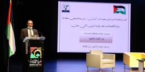 مكافحة الفساد تعقد مؤتمرها الدولي الثاني بمشاركة دولية واسعة