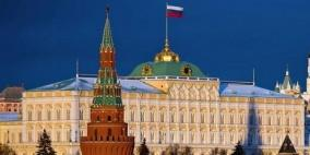 موسكو: التطبيع يجب ألا يكون على حساب الشعب الفلسطيني
