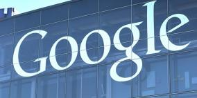 توقف خدمات جوجل في عدة بلدان
