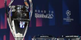 قرعة دوري الأبطال.. مواجهة نارية لبرشلونة وسهلة للريال
