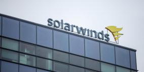 SolarWinds مرتبطة باختراق الوكالات الأمريكية