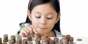 خبراء ينصحون.. يجب تعليم الأطفال إدارة الشؤون المالية في سن مبكرة