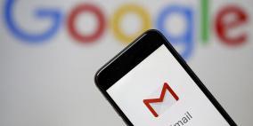 خدمة غوغل البريدية تواجه عطلا فنيا لأكثر من ساعتين