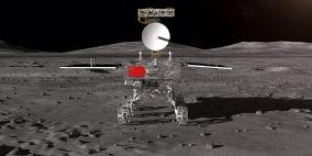 انجاز تاريخي.. الصين تعلن وصول عينات صخرية من القمر