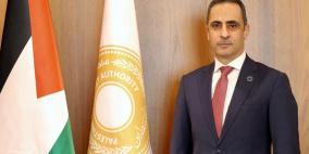 مرسوم رئاسي بتعيين محمد مناصرة نائبا لمحافظ سلطة النقد