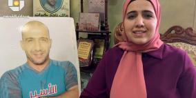 الاحتلال يعيد اعتقال الأسير مالك بكيرات لحظة الإفراج عنه