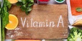 اهم فيتامين يحتاجه جسم الإنسان