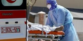 غزة تُسجل أعلى حصيلة وفيات بفيروس كورونا منذ بدء الجائحة