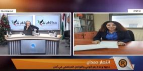 """ائتلاف أمان لـ """"راية"""": البيئة في فلسطين ليست حاضنة للفساد"""