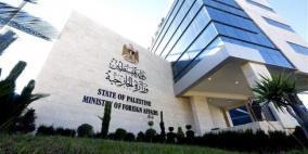 حالتا وفاة جديدتان بكورونافي صفوف الجاليات الفلسطينية