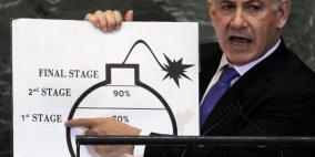 نتنياهو: إسرائيل لن تسمح لإيران بإنتاج الأسلحة النووية