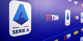سوق الإنتقالات الشتوية يبدأ في إيطاليا