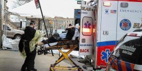 كورونا عالميا: نحو مليون و876 ألف وفاة و86 مليونا و837 ألف إصابة