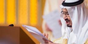 السعودية: يجب التوصل إلى حل شامل للقضية الفلسطينية