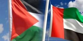 الخارجية تنفي تقديم شكوى ضد الامارات في الامم المتحدة