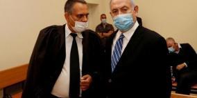 المحكمة ترفض طلب نتنياهو تأجيل جلسة محاكمته