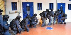 """قوات القمع تعتدي على الأسرى في سجن """"جلبوع"""""""