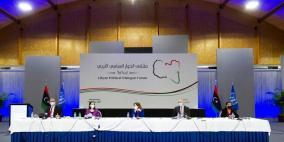 ليبيا.. انتخاب سلطة تنفيذية جديدة ودبيبه لرئاسة الحكومة