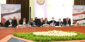 استئناف جلسات الحوار الوطني بالقاهرة لليوم الثاني