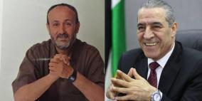 الإذاعة الإسرائيلية: الوزير حسين الشيخ يلتقي مروان البرغوثي