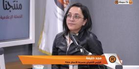 """نصائح """"مجد خليفة"""" لدخول سوق المشاريع الصغيرة"""